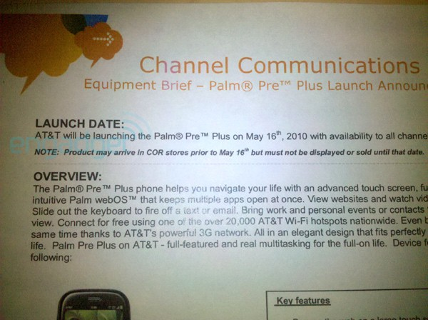 att-palm-pre-launch-may-16